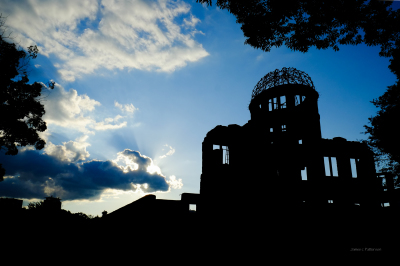 The Atomic Dome Hiroshima Japan
